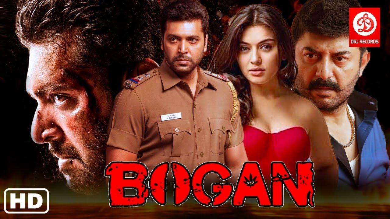 Download Hansika Motwani Blockbuster Movie | New Released Full Hindi Dubbed Movie | Telugu Hindi Dubbed Movie