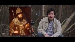 видео внутренняя политика алексея михайловича романова реферат