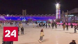 Москвичи встали на коньки, не дожидаясь морозов - Россия 24
