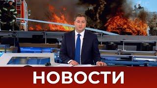 Выпуск новостей в 12:00 от 14.05.2021