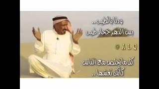 سعد بن جدلان ودنا بالطيب