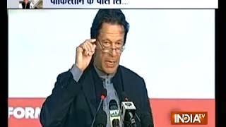 पाकिस्तान 45 दिन का मेहमान !