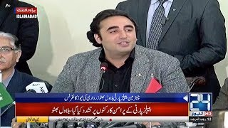 Bilawal Bhutto Complete Press Conference On NAB Hearing Today | 20 Mar 2019