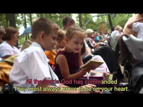 Song 088. Children Are a Trust From God