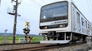 〔4K UHD/sp〕JR東日本・総武本線:物井~佐倉駅間(モノサク)、209系/ジョイフルトレイン『B.B.BASE号』通過シーン。まとめその2