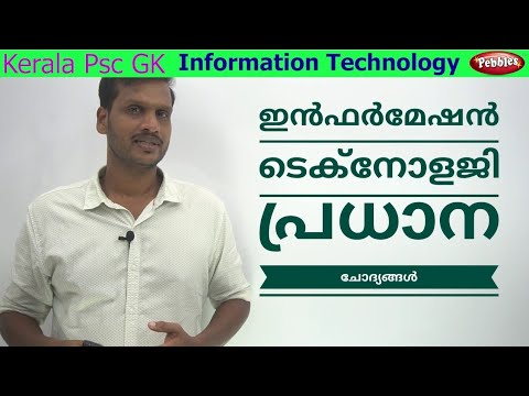 Selected General Knowledge Question and Answers in ...