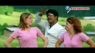 Cheppave Chirugali Songs - Paapa Poothota - Venu Thottempudi  - Ganesh Videos