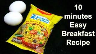 मैगी और अंडे का झटपट नाश्ता | Breakfast Recipe | Maggi Recipe | Maggi omelette | KabitaKitchen