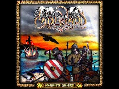 Midgaard - One Rode to Asa Bay (Bathory cover)
