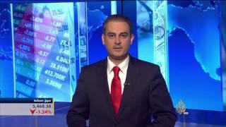 اقتصاد المنتصف 8/12/2015