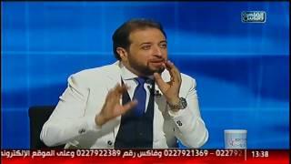 القاهرة والناس | أصعب حالات تأخر الإنجاب وطرق علاجها مع دكتور إسماعيل أبو الفتوح فى الدكتور
