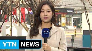 [날씨] 휴일 고농도 미세먼지 기승...곳곳 비·눈 / YTN
