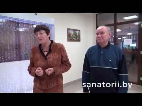 Санаторий «Магистральный» - Отдых в Беларуси, официальный сайт