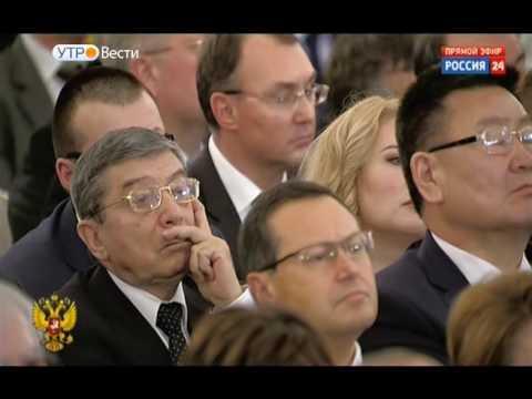 ГБУ Малый бизнес Москвы Поддержка малого