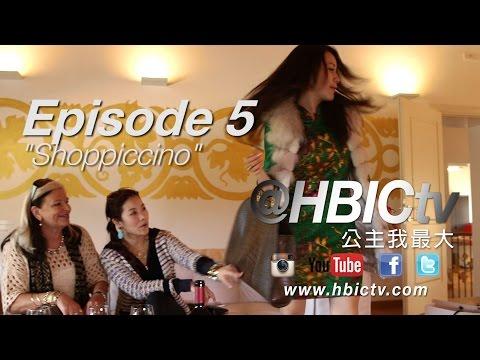 Ultra Rich Asian Girls: Season 1 Ep.5 (公主我最大) - Official