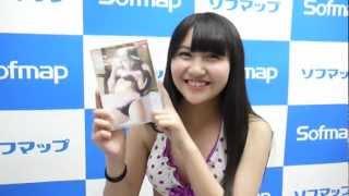 現役中学生アイドルとして活躍中の東海林 藍さんが、DVD「MY PRINCESS ...