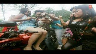 Ee Ta Jaana Taa College (Bhojpuri Video Song) - Bhaiya Ke Saali Odhaniya Wali