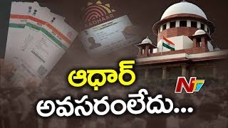 Supreme Court Verdict In Aadhar Validity Case   NTV