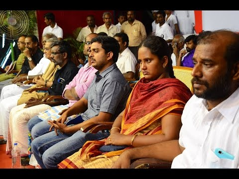 DYFI Tamilnadu 15th State Conference public meeting speech -