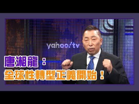 Yahoo TV#