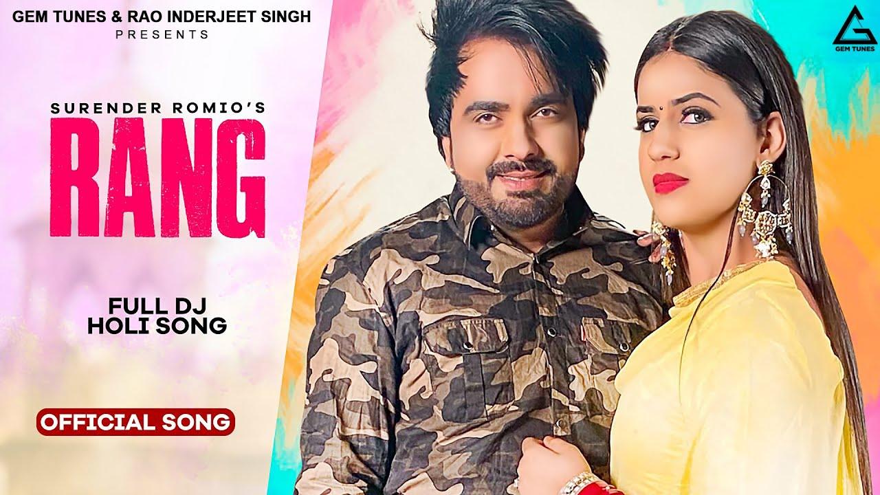 RANG रंग (Official Song) Surender Romio    New Holi Song 2021    New Haryanvi Songs Haryanavi 2021