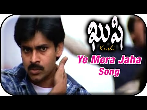 Kushi Telugu Movie Video Songs | Ye Mera Jaha Song | Pawan Kalyan | Bhumika | Mani Sharma