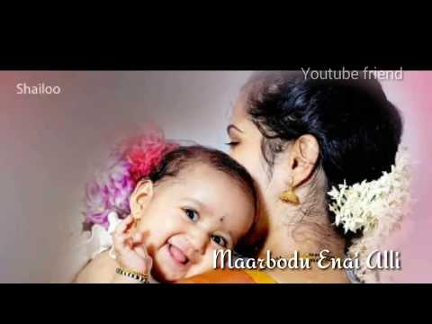 I Love you Mom whatsapp status (Amma song by Raghu Dixit )