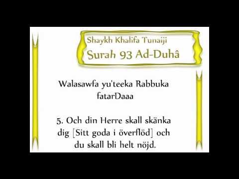 Learn Surah Ad-Duha Transliteration and Translation by Mishary Al