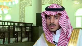 ورتل القرآن: القارئ السعودي عبد العزيز السميري