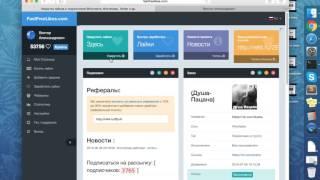 Как победить в любом конкурсе или накрутка опросов Вконтакте(, 2016-07-06T17:41:30.000Z)