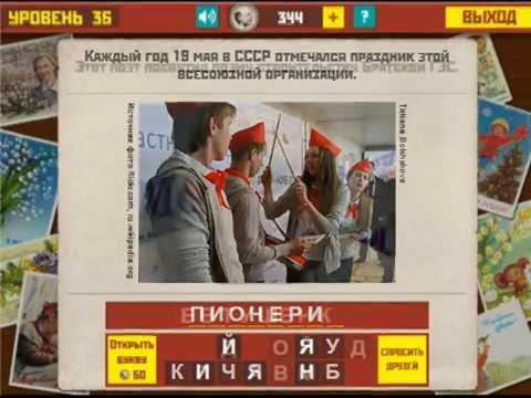 Monopoly Star Монополия онлайн игра на русском!