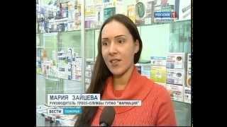 В Архангельске открылась диабетическая аптека(, 2014-10-21T13:58:18.000Z)