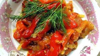 Перец запеченный в духовке с томатным соусом