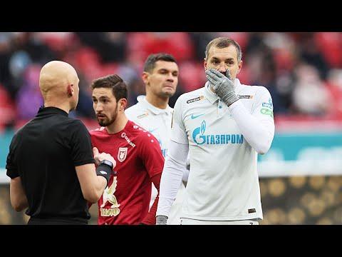 Дзюба не забил пенальти на 99 минуте Рубину. Сейв Дюпина. Слуцкий в экстазе. Рубин - Зенит счет 2:1