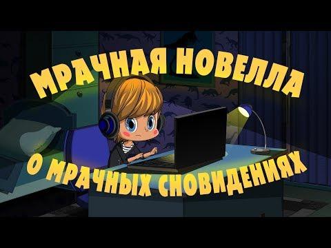 Видео Стрелялки для детей 7 лет играть онлайн
