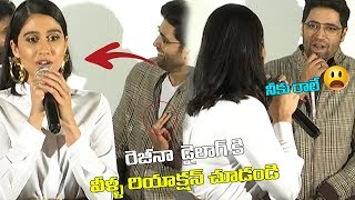 Tollywood Actress Regina Cassandra Beautiful Words About Evaru Movie | Filmy Looks
