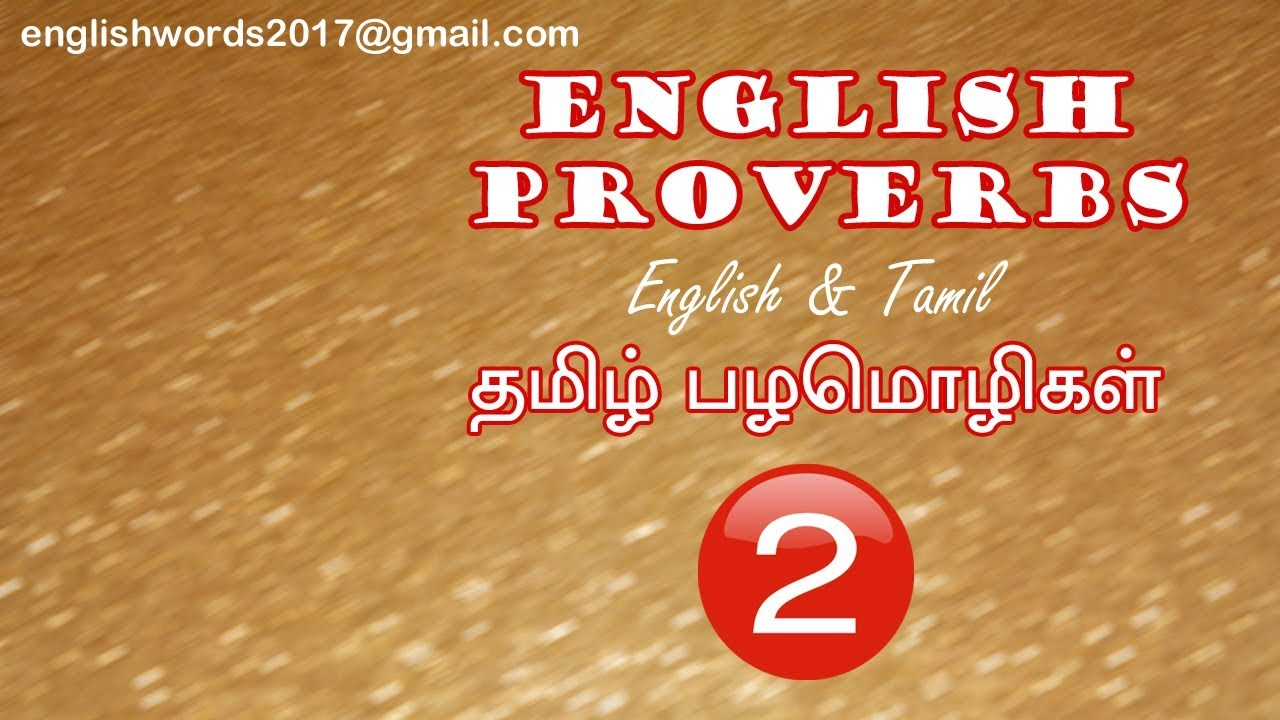 Proverbs In English And Tamil Part2 Youtube