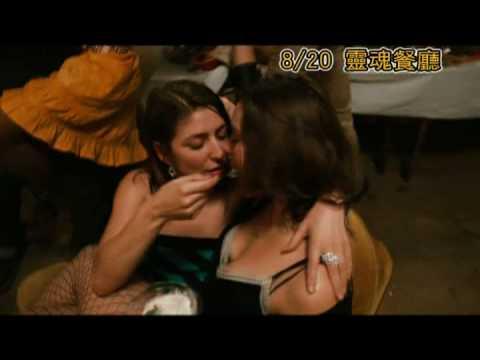 慾無止盡 (Love Never To End)電影預告
