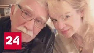 Жена Джигарханяна уволилась из театра и готовится к разводу - Россия 24
