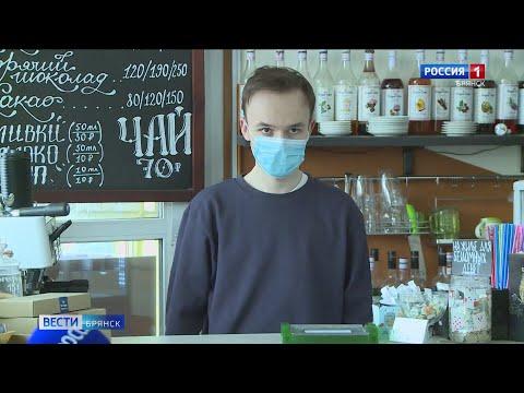 Проверка режима работы магазинов и кафе Брянска