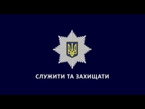 Поліція Одещини: В Одесі поліцейські затримали кримінального «авторитета»