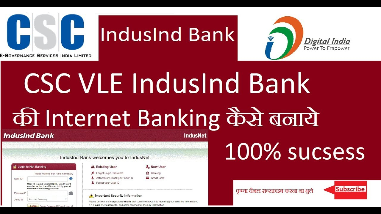 indusind bank Make your bank work easier and hassle-free with online banking from indusind bank our internet banking facilities are available for all our customers apply online today.