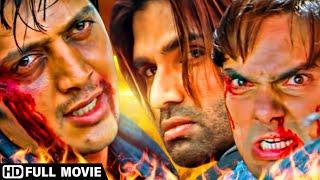 खतरनाक गुंडे - बॉलीवुड जबरदस्त एक्शन मूवी २०२१ - Sunil Shetty Blockbuster Action Movie
