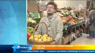 """В Москве проходят съемки фильма """"Звезды"""""""