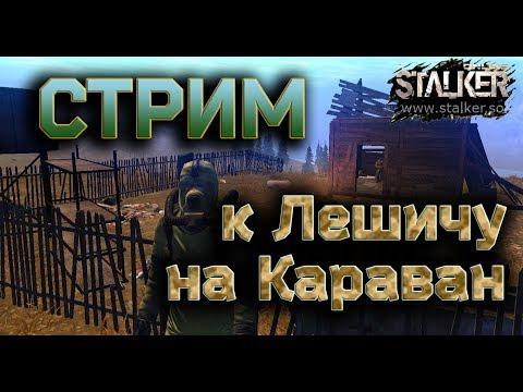 La2: Новости LINEAGE 2