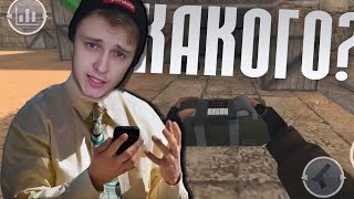 COUNTER-STRIKE НА ТЕЛЕФОНЕ 2