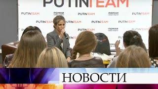 Телеведущая Юлия Барановская приняла участие в акции «Помни свои корни» в Санкт-Петербурге.