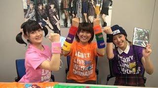11月29日、Berryz工房の日本武道館ライブのグッズをメンバーがご紹介! ...