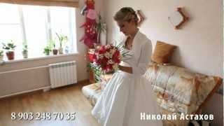 Видеосъёмка свадеб|Видеооператор на свадьбу в Краснодаре | » Как выбрать свадебного фотографа, свадебное видео Краснодар