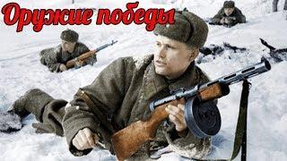 """""""Сталинский орган"""", """"Железный Густав"""" как немцы называли советское оружие, которого боялись?"""